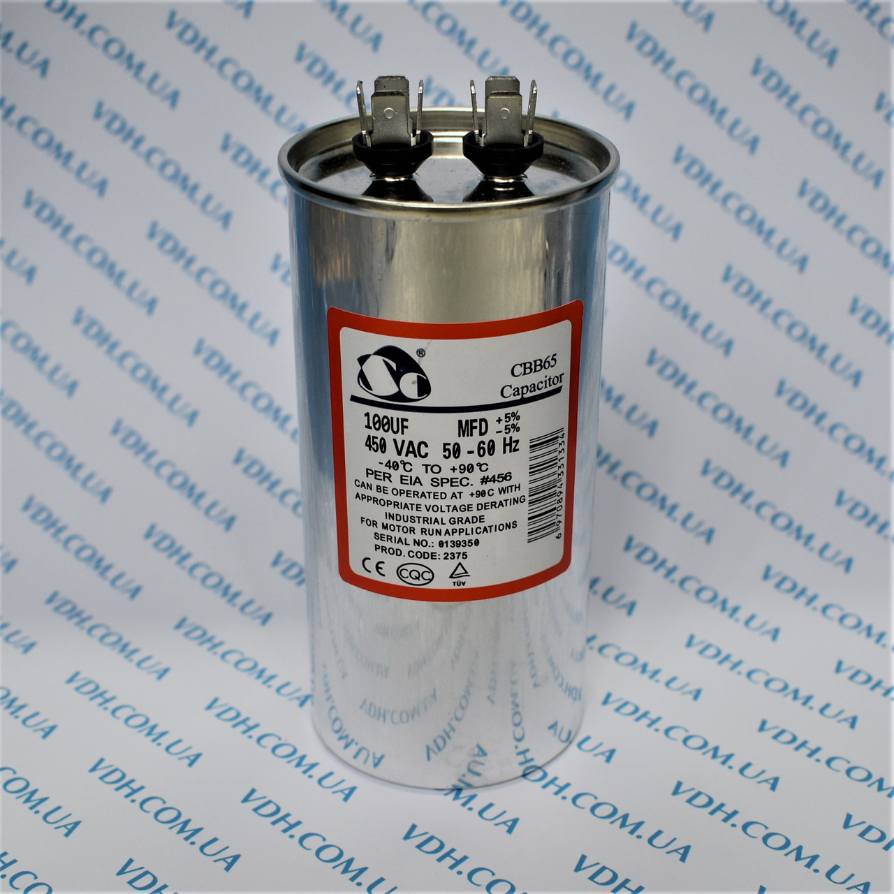 Електричний конденсатор 100 мкФ металевому корпусі