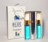 Antonio Banderas Blue Seduction чоловічий подарунковий міні парфум 3 по 15 ml (репліка)