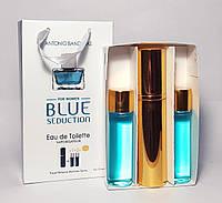 Жіноча туалетна вода Antonio Banderas Blue Seduction в подарунковій упаковці 3 по 15 мл (репліка)