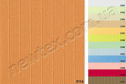 Жалюзи вертикальные 89 мм Line (13 цветов)