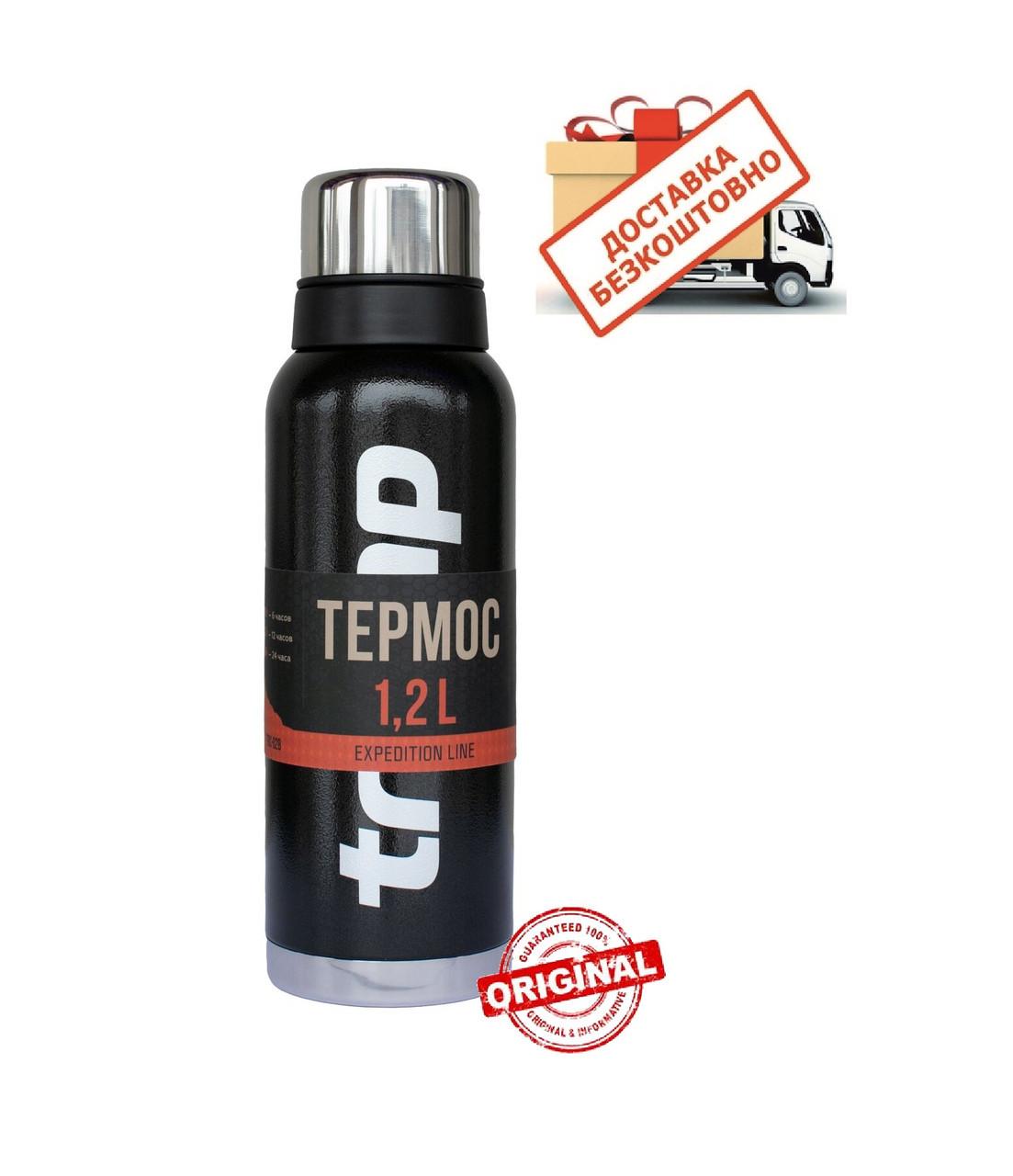 Термос Tramp 1,2 л. Expedition Line TRC-028 черный. термос трамп