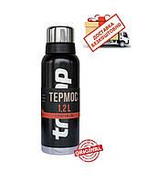 Термос Tramp 1,2л. Expedition Line TRC-028 чорний. Термосы термокружки.Термос трамп