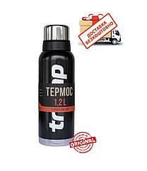 Термос Tramp 1,2л. Expedition Line TRC-028 чорний. Термос трамп