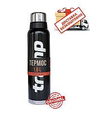 Термос Tramp 1,6 л. Expedition Line TRC-029 чорний. Термос трамп