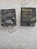 Реле Tyco V23086-C1001-A602 корпус DIP4 Б/У, фото 2