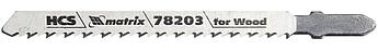 Полотна для електролобзика по дереву, T101BR, 75 х 2,5 мм, обр. зуб, HCS MTX Professional (782039)