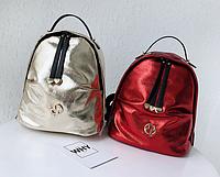Небольшой рюкзак женский