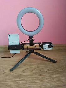 Набор для блогера selfie streaming штатив тренога с подсветкой и держателемтелефона,экшн камеры