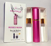 Montale Roses Musk (монталь роузез муска) жіноча парфумерія в подарунковому наборі 3 по 15 мл (репліка)