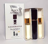 Подарунковий набір унісекс Nasomatto Black Afgano (Насомато Блек Афгано ) 3 по 15 мл (репліка)