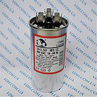 Электрический конденсатор 25 + 1,5 мкФ