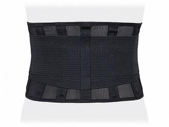 Люмбосакральный корсет с поясом (черный) (26 см)