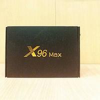 Смарт приставка X96 MAX 4/32