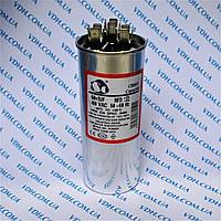 Электрический конденсатор 60 + 5 мкФ