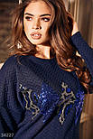 Трикотажное платье-мини с декором из пайеток темно-синее, фото 3