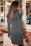 Короткое трикотажное платье-мини, фото 5