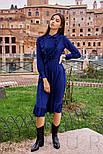 Расклешенное платье-миди с рюшами синее, фото 4