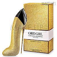 Женская парфюмированная вода Carolina Herrera Good Girl Gold Edition edp 80 мл. | Лиц.  ОАЭ