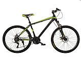 Велосипед Oskar M-124 сіро жовтий, фото 2