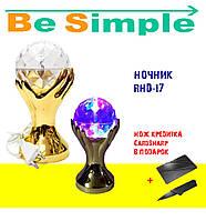 Светодиодная Диско-лампа ночник, Ночник RHD-17