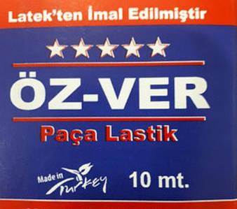 Резинка для одежды широкая OZ-VER 10м. (Турция)