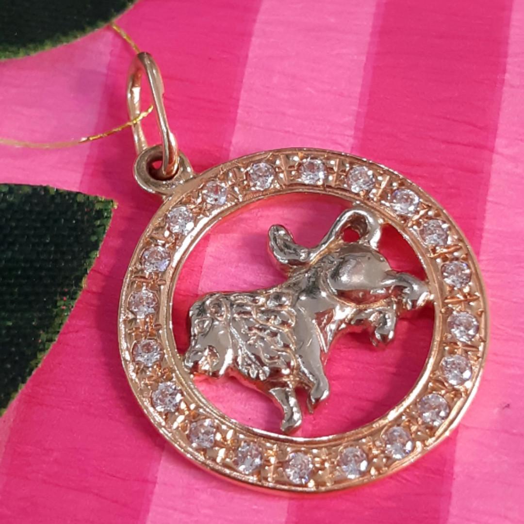 Золотой кулон знак зодиака Лев - Кулон Лев золото