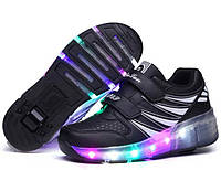 Тренд 2020 года! Светящиеся кроссовки ролики на колесиках р.32-39