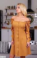 Женственное расклешенное платье на пуговицах с оголенными плечами арт 509