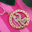 Золотий кулон знак зодіаку Діва, фото 2
