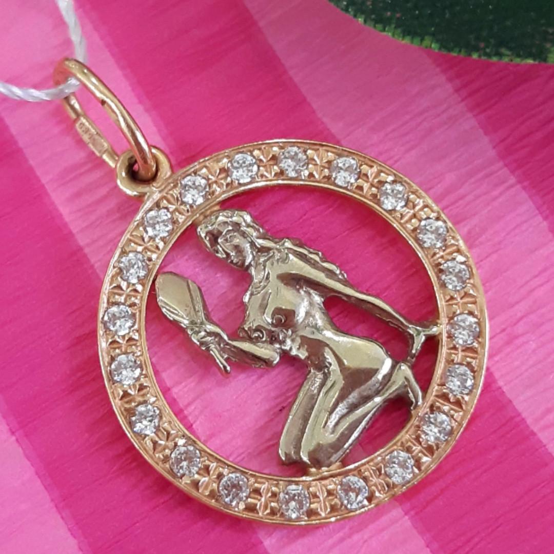 Золотий кулон знак зодіаку Діва