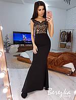 Длинное элегантное платье с кружевным верхом без рукава r6603377Q