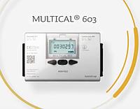 Выбирайте правильный счетчик тепла и охлаждения KAMSTRUP MULTICAL® 603