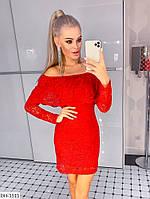 Гипюровое красивое платье с оголенными плечами арт 134