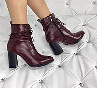 Женские кожаные ботильоны на каблуке
