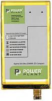 Аккумуляторная батарея PowerPlant LIS1594ERPC 2700 mAh для Sony Xperia XA1 Ultra G3221 (SM190171)