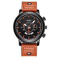 Чоловічі годинники SOKI underwear 8019198-4 код (42583)