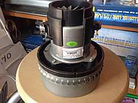 Двигатель пылесоса (моющий)  большой h=170mm