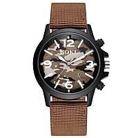 Мужские часы SOKI underwear 8019220-1 код (42561)