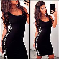 Черное платье майка в стиле Moschino (Код MF-147)