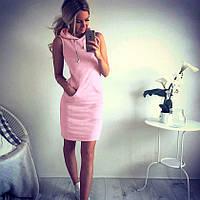 Розовое спортивное платье Darina (Код MF-150)
