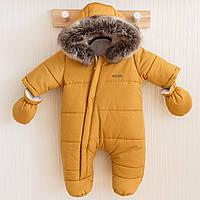 Зимние комбинезоны для новорожденных — стильные новинки!