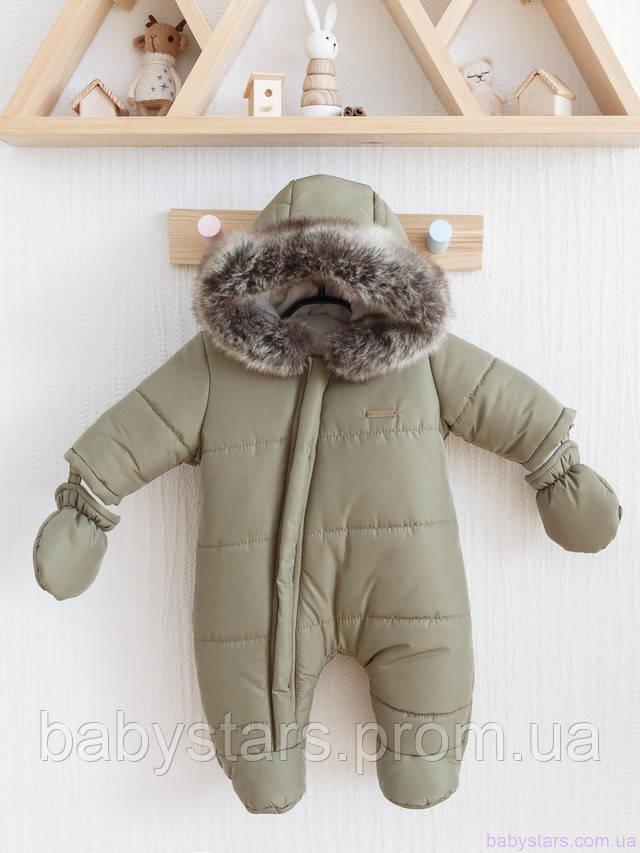 """Комбинезон зимний для новорожденного """"Аляска"""" хаки"""