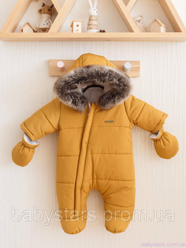 """Теплый комбинезон для новорожденного """"Аляска"""" горчичный"""