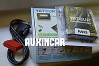 Эмулятор cd Yatour Mercedes Benz Radio Special Radio Exquisit