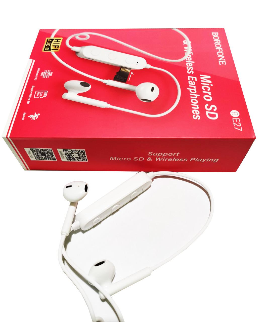 Беспроводные наушники Bluetooth borofone be 27 (Белый цвет)