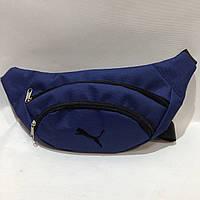 Сумка поясная Puma / Пума (реплика) цвет синий, фото 1