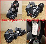 Автокресло универсальное Joy (от 9 до 36 кг) Чёрно-серое