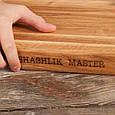 "Доска разделочная ""Shashlik Master"", фото 2"