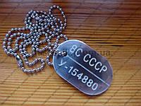 Армейский жетон алюминий 47х30х2,0 (СССР)