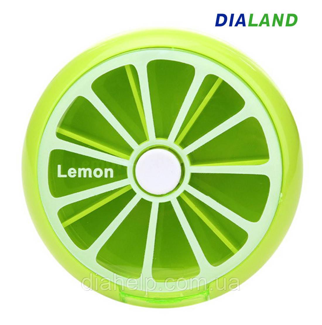Таблетница PILL BOX (органайзер для таблеток) Lemon